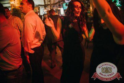 «Октоберфест-2016»: выбор пивной столицы, 23 сентября 2016 - Ресторан «Максимилианс» Челябинск - 21
