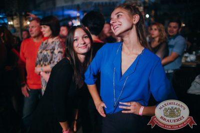 «Октоберфест-2016»: выбор пивной столицы, 23 сентября 2016 - Ресторан «Максимилианс» Челябинск - 24