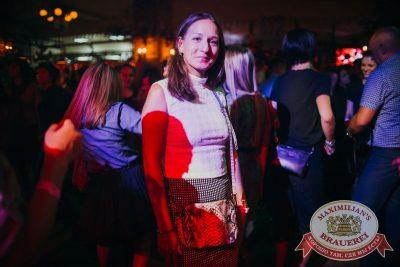 «Октоберфест-2016»: выбор пивной столицы, 23 сентября 2016 - Ресторан «Максимилианс» Челябинск - 25