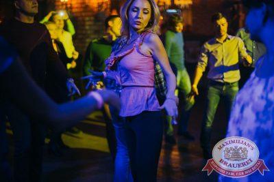 «Октоберфест-2016»: выбор пивной столицы, 23 сентября 2016 - Ресторан «Максимилианс» Челябинск - 26