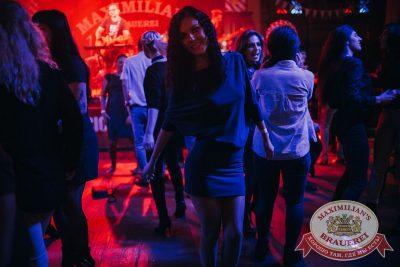 «Октоберфест-2016»: выбор пивной столицы, 23 сентября 2016 - Ресторан «Максимилианс» Челябинск - 27