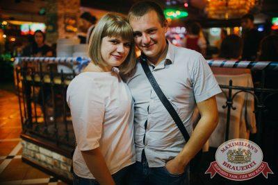 «Октоберфест-2016»: выбор пивной столицы, 23 сентября 2016 - Ресторан «Максимилианс» Челябинск - 29