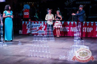 «Октоберфест-2016»: выбор Короля и Королевы (второй тур), 24 сентября 2016 - Ресторан «Максимилианс» Челябинск -