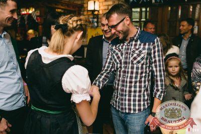 «Октоберфест-2016»: Чичерина, 28 сентября 2016 - Ресторан «Максимилианс» Челябинск - 04