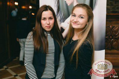 «Октоберфест-2016»: Чичерина, 28 сентября 2016 - Ресторан «Максимилианс» Челябинск - 07
