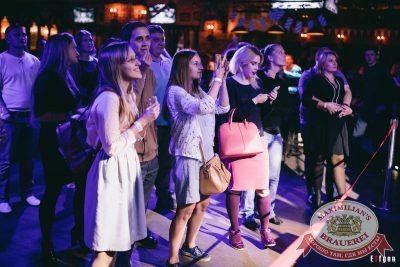 «Октоберфест-2016»: Чичерина, 28 сентября 2016 - Ресторан «Максимилианс» Челябинск - 13