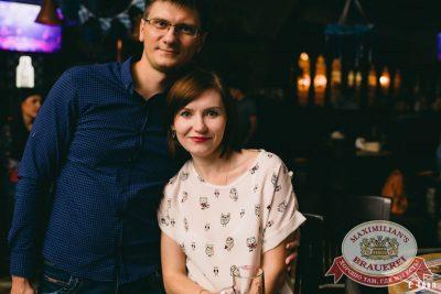«Октоберфест-2016»: Чичерина, 28 сентября 2016 - Ресторан «Максимилианс» Челябинск - 28
