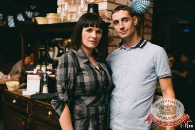 «Октоберфест-2016»: Чичерина, 28 сентября 2016 - Ресторан «Максимилианс» Челябинск - 29