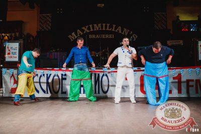 «Октоберфест-2016»: конкурс «Мистер Бавария», 29 сентября 2016 - Ресторан «Максимилианс» Челябинск - 03