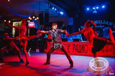 «Октоберфест-2016»: конкурс «Мистер Бавария», 29 сентября 2016 - Ресторан «Максимилианс» Челябинск - 07