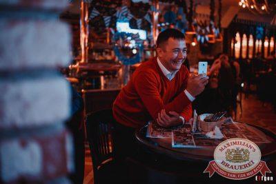 «Октоберфест-2016»: конкурс «Мистер Бавария», 29 сентября 2016 - Ресторан «Максимилианс» Челябинск - 08