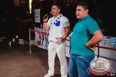 «Октоберфест-2016»: конкурс «Мистер Бавария», 29 сентября 2016 - Ресторан «Максимилианс» Челябинск - 09