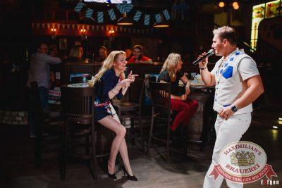 «Октоберфест-2016»: конкурс «Мистер Бавария», 29 сентября 2016 - Ресторан «Максимилианс» Челябинск - 10