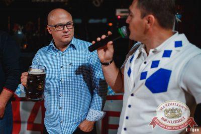 «Октоберфест-2016»: конкурс «Мистер Бавария», 29 сентября 2016 - Ресторан «Максимилианс» Челябинск - 13