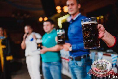«Октоберфест-2016»: конкурс «Мистер Бавария», 29 сентября 2016 - Ресторан «Максимилианс» Челябинск - 14