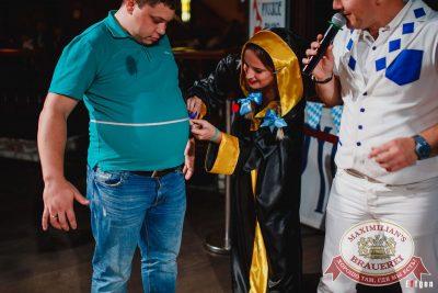 «Октоберфест-2016»: конкурс «Мистер Бавария», 29 сентября 2016 - Ресторан «Максимилианс» Челябинск - 17