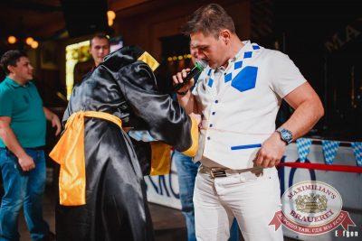 «Октоберфест-2016»: конкурс «Мистер Бавария», 29 сентября 2016 - Ресторан «Максимилианс» Челябинск - 18