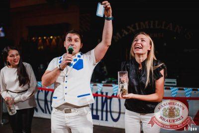 «Октоберфест-2016»: конкурс «Мистер Бавария», 29 сентября 2016 - Ресторан «Максимилианс» Челябинск - 20