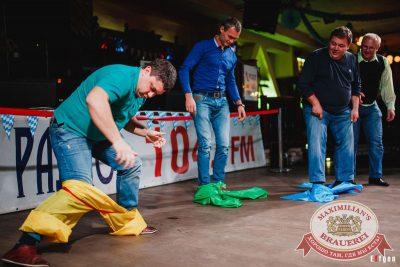 «Октоберфест-2016»: конкурс «Мистер Бавария», 29 сентября 2016 - Ресторан «Максимилианс» Челябинск - 21