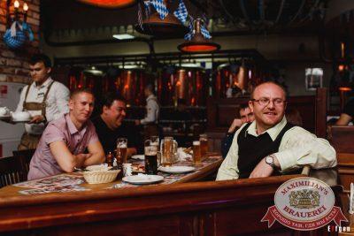 «Октоберфест-2016»: конкурс «Мистер Бавария», 29 сентября 2016 - Ресторан «Максимилианс» Челябинск - 23