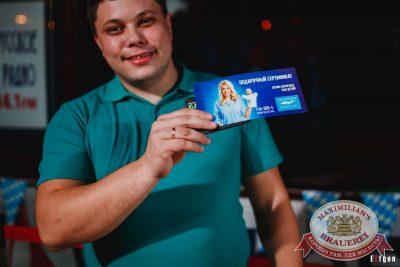 «Октоберфест-2016»: конкурс «Мистер Бавария», 29 сентября 2016 - Ресторан «Максимилианс» Челябинск - 26