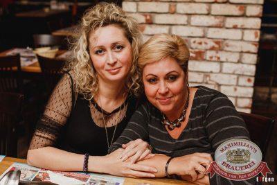 «Октоберфест-2016»: конкурс «Мистер Бавария», 29 сентября 2016 - Ресторан «Максимилианс» Челябинск - 29