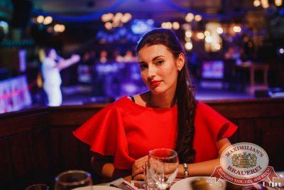 «Октоберфест-2016»: конкурс «Мистер Бавария», 29 сентября 2016 - Ресторан «Максимилианс» Челябинск - 30