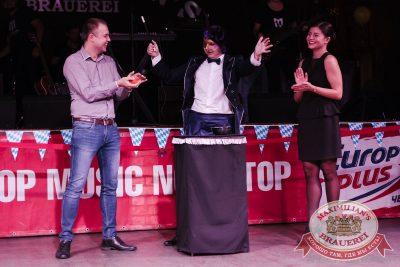 «Октоберфест-2016»: выбор пивной столицы и День именинника, 30 сентября 2016 - Ресторан «Максимилианс» Челябинск - 10