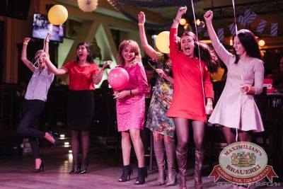 «Октоберфест-2016»: выбор пивной столицы и День именинника, 30 сентября 2016 - Ресторан «Максимилианс» Челябинск - 12
