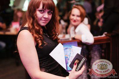 «Октоберфест-2016»: выбор пивной столицы и День именинника, 30 сентября 2016 - Ресторан «Максимилианс» Челябинск - 13
