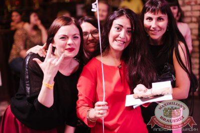 «Октоберфест-2016»: выбор пивной столицы и День именинника, 30 сентября 2016 - Ресторан «Максимилианс» Челябинск - 14