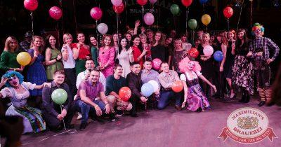 «Октоберфест-2016»: выбор пивной столицы и День именинника, 30 сентября 2016 - Ресторан «Максимилианс» Челябинск - 17