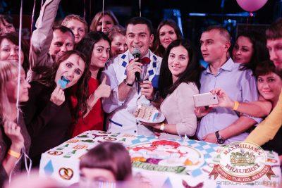 «Октоберфест-2016»: выбор пивной столицы и День именинника, 30 сентября 2016 - Ресторан «Максимилианс» Челябинск - 19