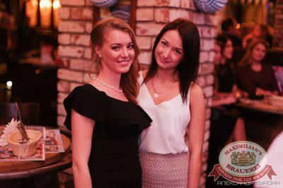 «Октоберфест-2016»: выбор пивной столицы и День именинника, 30 сентября 2016 - Ресторан «Максимилианс» Челябинск - 23