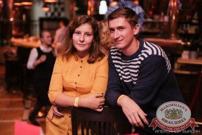 «Октоберфест-2016»: выбор пивной столицы и День именинника, 30 сентября 2016 - Ресторан «Максимилианс» Челябинск - 24