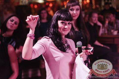 «Октоберфест-2016»: выбор пивной столицы и День именинника, 30 сентября 2016 - Ресторан «Максимилианс» Челябинск - 8