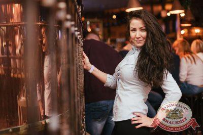«Дыхание ночи»: Dj Ed (Москва), 8 октября 2016 - Ресторан «Максимилианс» Челябинск - 1