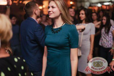 «Дыхание ночи»: Dj Ed (Москва), 8 октября 2016 - Ресторан «Максимилианс» Челябинск - 15