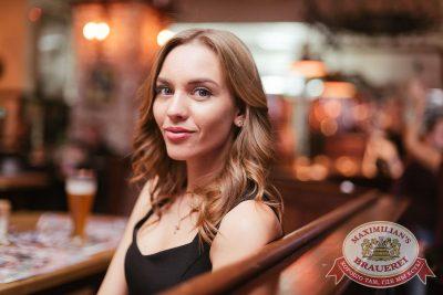 «Дыхание ночи»: Dj Ed (Москва), 8 октября 2016 - Ресторан «Максимилианс» Челябинск - 16