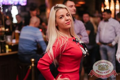 «Дыхание ночи»: Dj Ed (Москва), 8 октября 2016 - Ресторан «Максимилианс» Челябинск - 19