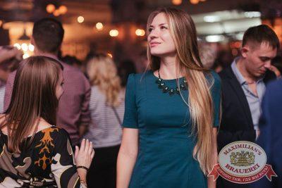 «Дыхание ночи»: Dj Ed (Москва), 8 октября 2016 - Ресторан «Максимилианс» Челябинск - 25