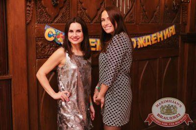 День именинника, 21 октября 2016 - Ресторан «Максимилианс» Челябинск - 04