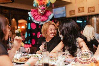 День именинника, 21 октября 2016 - Ресторан «Максимилианс» Челябинск - 05