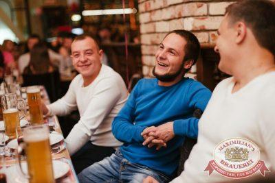 День именинника, 21 октября 2016 - Ресторан «Максимилианс» Челябинск - 08
