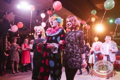 День именинника, 21 октября 2016 - Ресторан «Максимилианс» Челябинск - 10