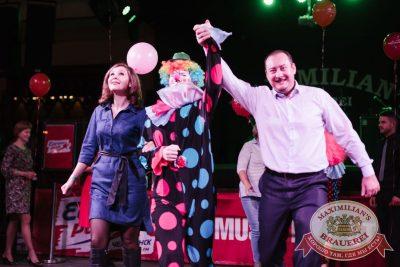 День именинника, 21 октября 2016 - Ресторан «Максимилианс» Челябинск - 13