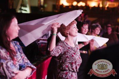 День именинника, 21 октября 2016 - Ресторан «Максимилианс» Челябинск - 18