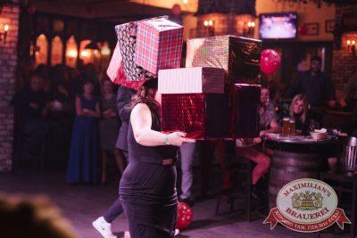 День именинника, 21 октября 2016 - Ресторан «Максимилианс» Челябинск - 20