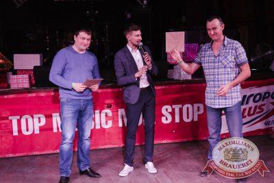 День именинника, 21 октября 2016 - Ресторан «Максимилианс» Челябинск - 21
