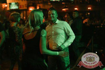 День именинника, 21 октября 2016 - Ресторан «Максимилианс» Челябинск - 25
